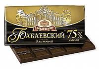 Шоколад Бабаевский  элитный 75% кондитерской фабрики Бабаевский 100 грамм