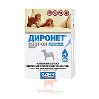 Диронет Спот-Он капли от глистов, блох, для щенков с 2-х месяцев, 4 тюбика Agrovetzaschita
