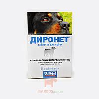 Диронет препарат для лечения паразитов у крупных собак, 6 таблеток Agrovetzaschita