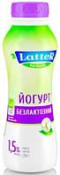 Йогурт без глютена и лактозы 1.5% Latter 290г Украина