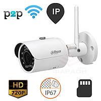 Наружная IP камера Dahua DH-IPC-HFW1120S-W