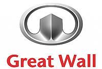 Ремонт рулевой рейки Great Wall (Грейт Вол)