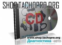 Диск проекта TACHOPRO.ORG