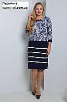 Трикотажное платье Фролин (размеры 52-62)