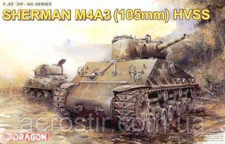 Sherman M4A3 [105mm] HVSS 1/35 DRAGON 6354