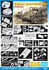 Sherman M4A3 [105mm] HVSS 1/35 DRAGON 6354, фото 2