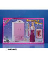 Кукольная мебель Глория Gloria 9510 Гостинная