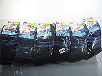 Носки мужские махровые TERMO, Ruifa, размеры 35/38,39/41,  арт. 419