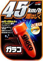 Антидождь для стёкол SOFT 99 Glaco Roll On (Япония), 75 мл.