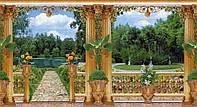 Фотообои *Версаль* 201х388