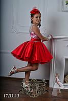 Детское нарядное платье 17/д-13 , ретро- прокат, Киев, Троещина