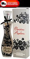 Женская парфюмированная вода CHRISTINA AGUILERA EDP 75 ML