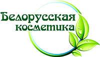 Білоруська косметика (косметика Білорусії)