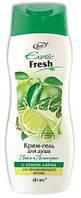 Витекс  Exotic Fresh Лайм и Лемонграсс с соком лайма(Витэкс Экзотик Фреш)-энергия фруктов RBA /66-15