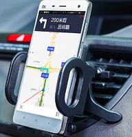 Автомобильный держатель смартфона
