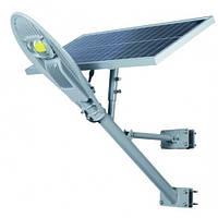 Светодиодный уличный светильник 30Вт на солнечной батарее 1-SL30-01