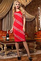 Трикотажное красное платье с пиджаком 1951   Seventeen  44-50  размеры