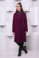 """Утепленное пальто """"Классик №2"""" из кашемира р.40-46 фиолет"""