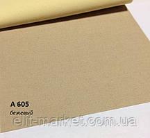Тканина для рулонних штор А 605