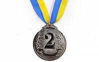 Медаль спортивная (2 место; золото;металл, d-5см, 25g, на ленте)