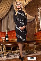 Платье с жакетом 12-1950 - черный: М L XL XXL