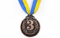 Медаль спортивная (3 место; золото;металл, d-5см, 25g, на ленте)