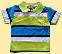 Тениска-поло с коротким рукавом, в полоску, детская