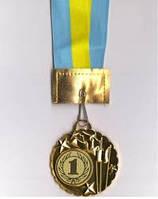 Медаль спортивная (1 место; золото;металл, d-5см, 25g, на ленте)
