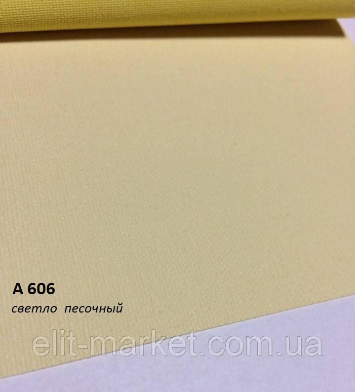 Ткань для тканевых ролет А 606