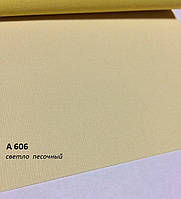 Ткань для тканевых ролет светло желтый