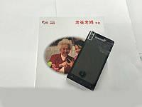 Смартфон CMS1(2SIM)  - китайская копия   . f