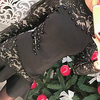 Платье с утяжкой с бисером + вставки кружева
