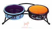 Подставка Eat on Feet с яркими керамическими мисками для котов 0,3 л 12 см Trixie