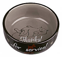 Миска керамическая для кота Thanks for Service 0,3 л 11 см Trixie