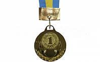 Медаль спортивная (1 место; золото;металл, d-5см, 21,5g, на ленте)