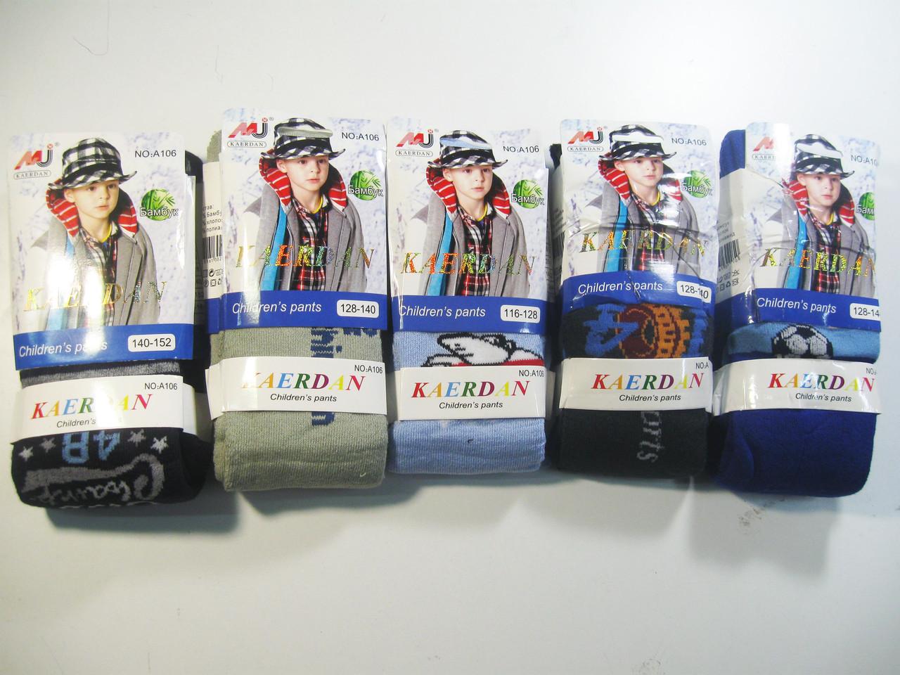Колготы для мальчика,махровые  KAERDAN, размеры 116/122,128/140,140/152,152/164 арт. А-106.119