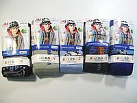 Колготы для мальчика,махровые  KAERDAN, размеры 116/122,128/140,140/152,152/164 арт. А-106.119, фото 1