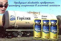 Вкусовые добавки Alcobattle превратят цистерну водки в элитный алкоголь! Ром, виски, коньяк