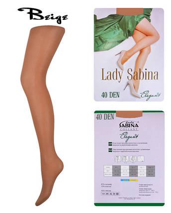 Колготки Lady Sabina 40 den Elegant Beige р.5 (LS40El) | 5 шт., фото 2