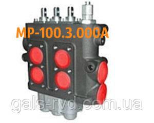 Ремонт гидрораспределителя МР-100.3.000А
