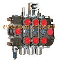 Ремонт гидрораспределителя 6MRS120.B1.OP-005.220