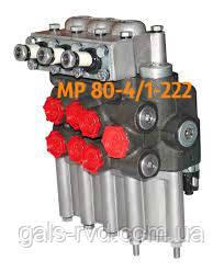 Ремонт гидрораспределителя МР 80-4/1-222