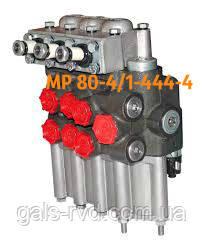 Ремонт гидрораспределителя  МР 80-4/1-444-4