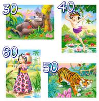 Пазлы Книга джунглей, 4xPuzzle (30, 40, 50, 60) Castorland В-04157
