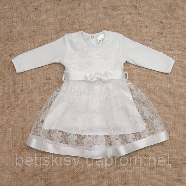 435bde30ebf6a22 Платье