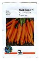 Морква Сіркана F1  1г (Агропагруп)
