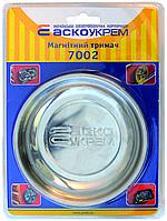 Магнитный держатель 7002 (тарелка), d106мм
