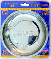 Магнитный держатель 7003 (тарелка), d148мм