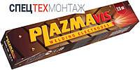 PLAZMAvis — лучшее соотношение цена и качества электродов сварочных!