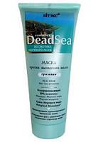 "Маска против выпадения волос, грязевая ""Dead Sea"". Белита Biеlita (Беларусь) 200 мл.RBA /25-53"